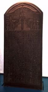 Stèle Nectanébo 1er